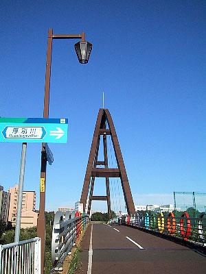 札幌|白石サイクリングロード|虹の橋