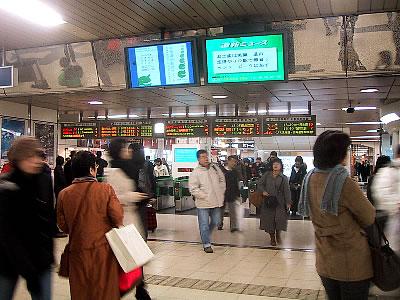 札幌駅 西コンコース 写真