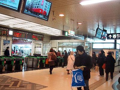 札幌駅 東コンコース 写真
