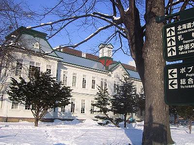 北海道大学|古河講堂|写真