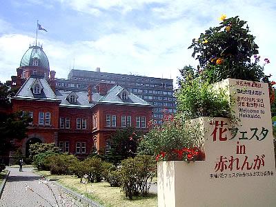 札幌|花フェスタin赤レンガ