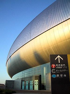 札幌ドーム|写真