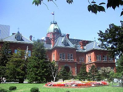札幌|旧道庁|赤レンガ|写真