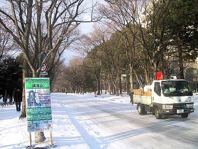 北海道大学|メンスト|写真