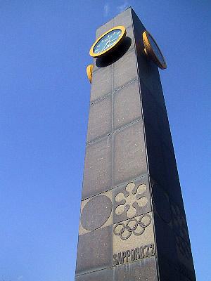 札幌|真駒内駅前|時計塔
