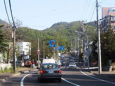 札幌|藻岩山麓通(円山西町)