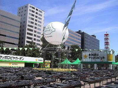 札幌|大通|ビアガーデン