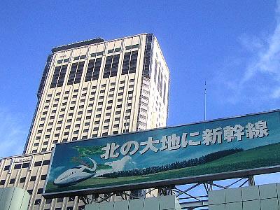 札幌駅|北の大地に新幹線
