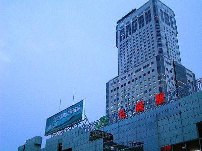 札幌駅北口|写真