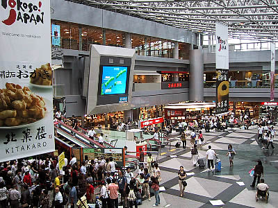 北海道|新千歳空港|写真
