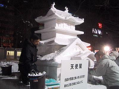札幌|雪まつり|市民雪像|写真