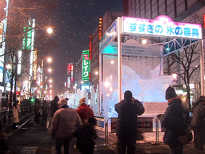 札幌|すすきの氷の祭典|写真