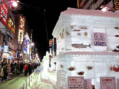 すすきの氷の祭典|写真